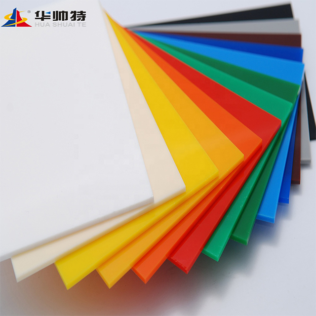 HUASHUAITE Top Sale Clear and Color 2mm, 1220*2440 Perspex Sheeting Pmma Clear Acrylic
